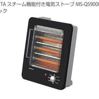 【美品】スチーム付き電気ストーブ