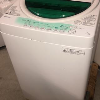 TOSHIBA 洗濯機 2013年 7.0kg