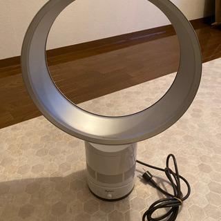 ダイソン 扇風機