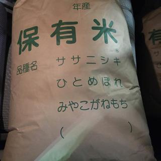 【交渉中】宮城県産 ひとめぼれ 玄米30キロ