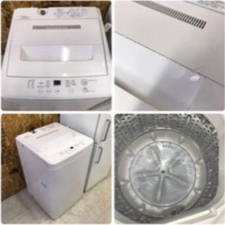 無印良品 洗濯機 冷蔵庫 セット