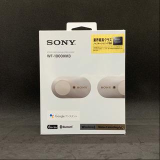 SONY WF-1000XM3 ワイヤレスノイズキャンセリングイヤホン