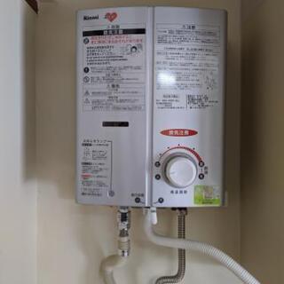 Rinnai リンナイ 都市ガス用給湯器 湯沸かし器