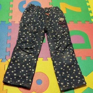 パンツ ズボン120 (裏地起毛)