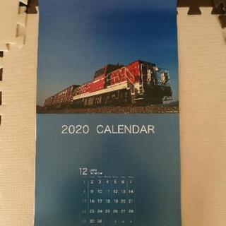 JR貨物列車カレンダー  2020