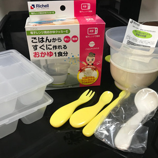 お値下げ‼️☆レンジでおかゆ^ ^離乳食セット☆