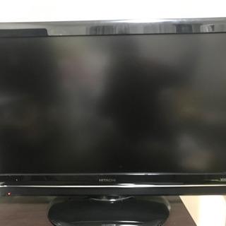 決まりました!【HITACHI】TV  32型