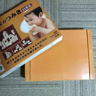 ピープルの純国産 お米のおもちゃシリーズ『お米のつみき』