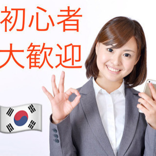 ヽ(^o^)東大阪ハングルカフェ☕️