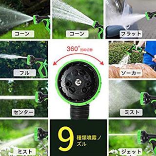 《新品》Kugoplay 伸びるホース 伸縮ホース 散水ホース 超強化軽量素材 - その他