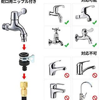 《新品》Kugoplay 伸びるホース 伸縮ホース 散水ホース 超強化軽量素材 − 神奈川県
