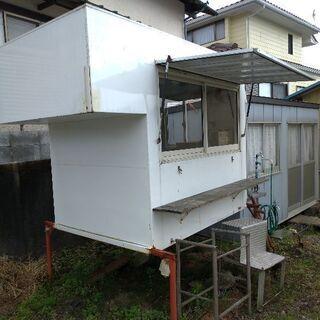 『脱着型』軽トラ用キッチンカー
