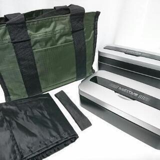 お弁当箱2個+保冷バッグセット