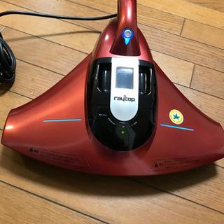 レイコップ ふとん専用クリーナー raycop スマート BK-...