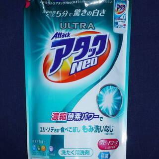 ウルトラ アタック ネオ 詰め替え用 360g 濃縮タイプ 洗濯...