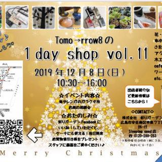 tomo→rrow8の1dayshop vol.11