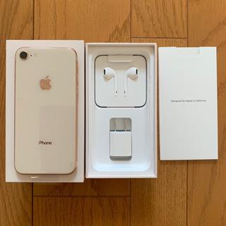 【新品】iPhone8 64 GB au  Gold