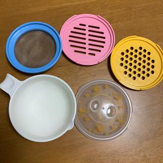 離乳食 調理セット combi