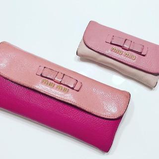 miumiu バイカラー リボン 財布 キーケース ピンク