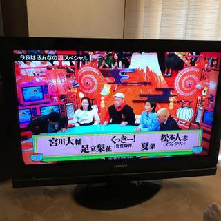 HITACHI社製HDD付の32型テレビ L32-WP03の画像