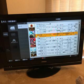HITACHI社製HDD付の32型テレビ L32-WP03 - 家電