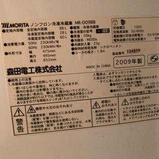 【緊急】冷蔵庫欲しい人あげます。 - 大田区