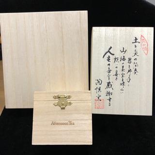 【無料】木箱 小物入れ 収納 Afternoon Teaの画像
