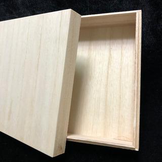【無料】木箱 小物入れ 収納 Afternoon Tea - 売ります・あげます