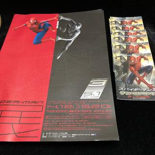 【レアアイテム】スパイダーマン3ジャパンプレミアトランプ&…