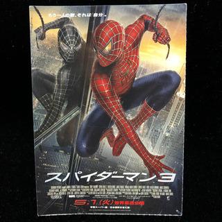 【レアアイテム】スパイダーマン3ジャパンプレミアトランプ&スパイダーマン展2007年チラシ - その他
