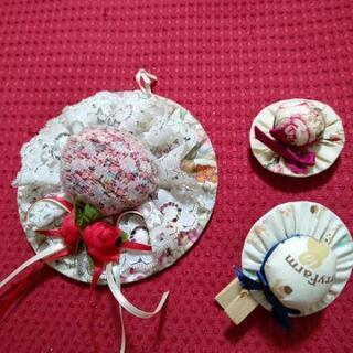 【ハンドメイド】👒帽子型👒壁掛け、マグネット