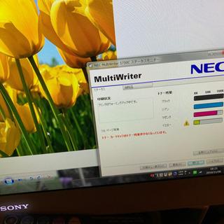 値下げ レザープリンターNEC5750cマルチライター
