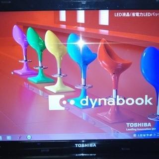 再値下げ!代引き可 東芝製 DynaBook T550 TV(地...