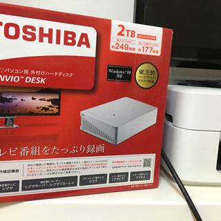 テレビ、パソコン両用の外付けハードディスク