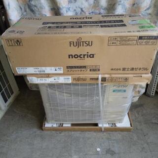 佐賀中古エアコン、FUJITSU2.2KW冷暖房6畳用