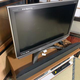 32型テレビ