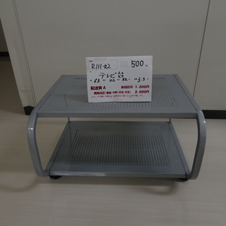 キャスター付テレビ台(R111-02)