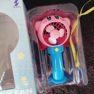 星のカービィ☆ハンディ扇風機