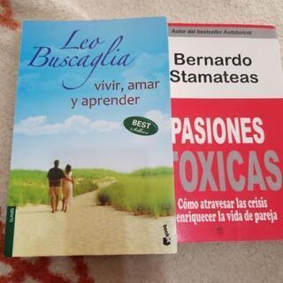 スペイン語小説 best seller