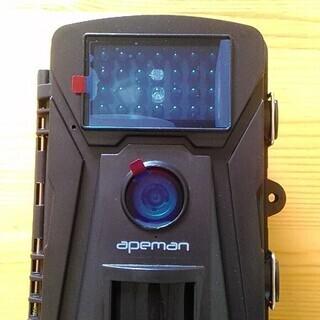 トレイルカメラ 人感センサー 防犯カメラ フルHD 防水カメラ