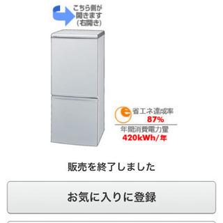 パナソニック135L冷蔵庫