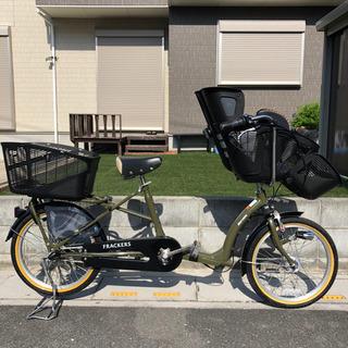 ★綺麗★子供乗せ自転車20インチ★安心の丸石製★