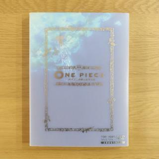 ONE PIECE THE MOVIE オマツリ男爵と秘密の島