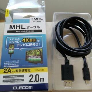 AVケーブル ELECOM製