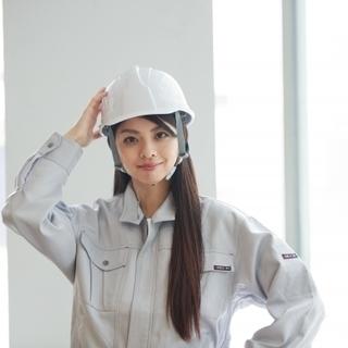 【お引越し優遇・寮完備】12/1開始の建築軽作業/
