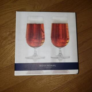 未使用 ローゼンダール ビールグラス ROSENDAHL