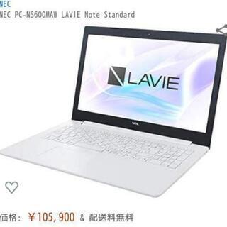 NEC LAVIE NS600/MAW ノートパソコン