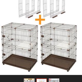 猫 ゲージ 組み替え自由