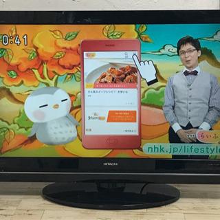 HITACHI 日立 37型液晶テレビ L37-XP03