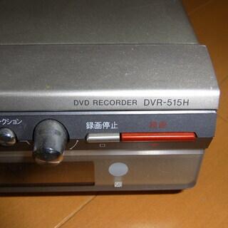 アナログチューナー内蔵の Pioneer DVDレコーダーです。